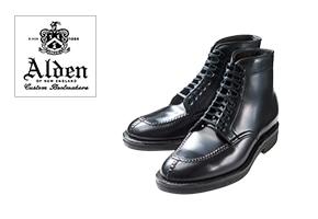 Alden(オールデン) 4545H