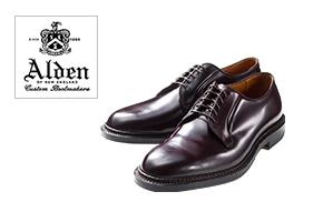 Alden(オールデン) 990