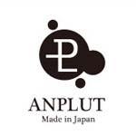 ANPLUT(アンプルート)