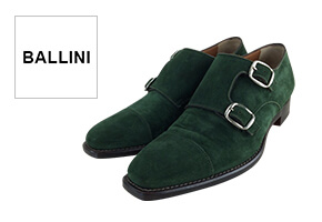 BALLINI(バリーニ)