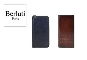 Berluti(ベルルッティ) 財布