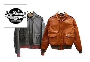 Buzz Rickson's(バズリクソンズ) A-2