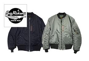 Buzz Rickson's(バズリクソンズ)  MA-1
