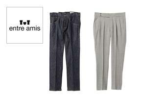 ENTRE AMIS(アントレアミ)