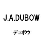 J.A.DUBOW(デュボウ)