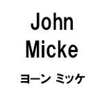 John Micke(ヨーンミッケ)