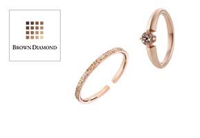 KASHIKEY BROWN DIAMOND(カシケイ ブラウンダイヤモンド)
