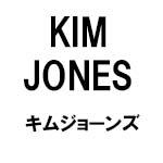 KIM JONES(キムジョーンズ)