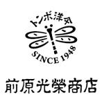 前原光榮商店(マエハラコウエイショウテン)