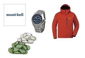 mont-bell(モンベル) コラボレーション