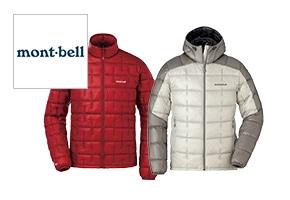 mont-bell(モンベル) ダウンジャケット