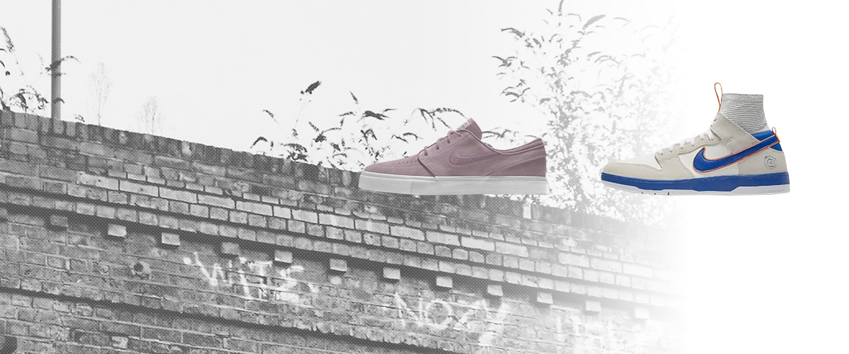 Nike SB(ナイキエスビー)