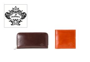 オロビアンコ 財布