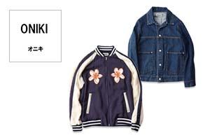 ONIKI(オニキ)