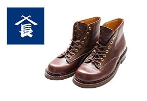 山長印靴本舗(ヤマチョウジルシホンポ)