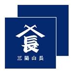 三陽山長(サンヨウヤマチョウ)