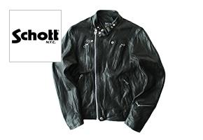 Schott(ショット) ライダースジャケット