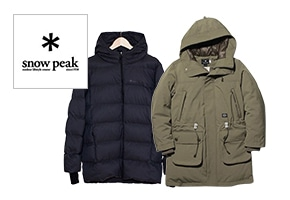 Snow Peak(スノーピーク) ダウンジャケット