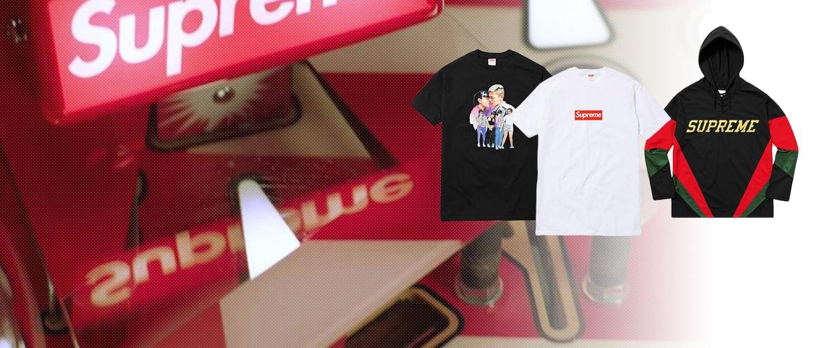 Supreme(シュプリーム) Tシャツ・パーカー