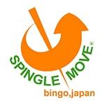 SPINGLE MOVE(スピングルムーヴ)