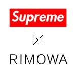 Supreme×rimowa(シュプリーム×リモワ)