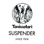 タニワタリ(TANIWATARI)