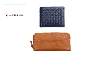 土屋鞄製造所(ツチヤカバンセイゾウショ) 財布
