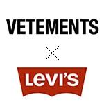 VETEMENTS×Levi's(ヴェトモン×リーバイス)