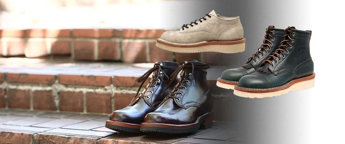 White's Boots(ホワイツブーツ) NORTH WEST