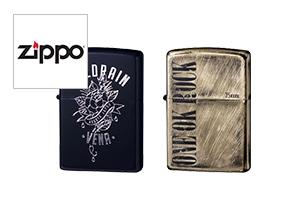 ZIPPO(ジッポー) アーティストモデル