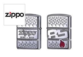 ZIPPO(ジッポー) 記念モデル
