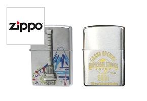 ZIPPO(ジッポー) 限定モデル