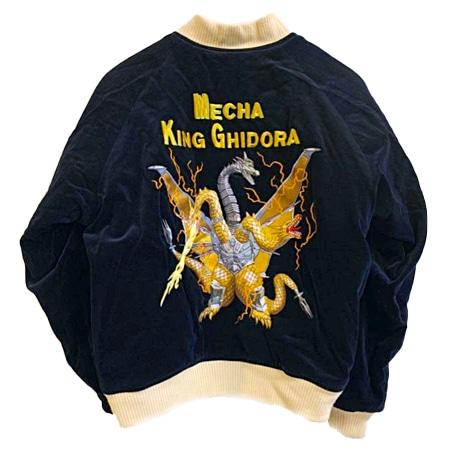 The REAL McCOY'S(ザリアルマッコイズ) 旧リアルマッコイズ 冒険王 キングギドラ スカジャン