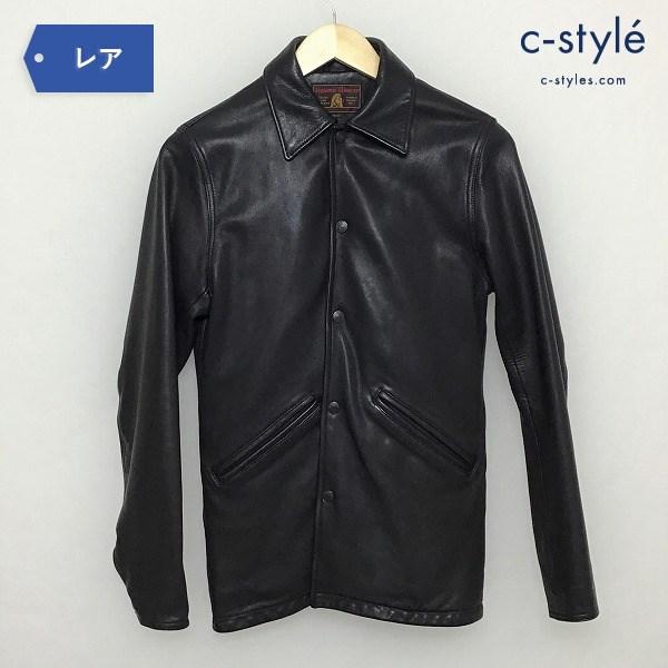 HYSTERIC GLAMOUR ヒステリックグラマー ゴートレザージャケット 0243LB02 サイズS ブラック