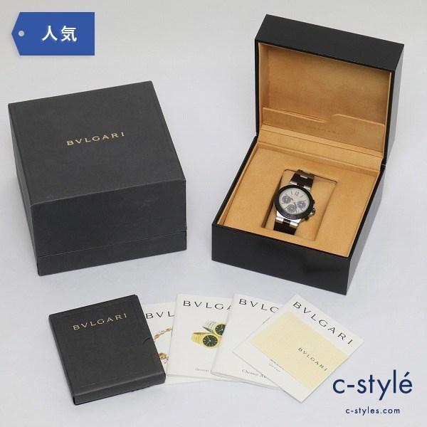 BVLGARI(ブルガリ) アルミニウムクロノ AC38TAVD 腕時計 動作品