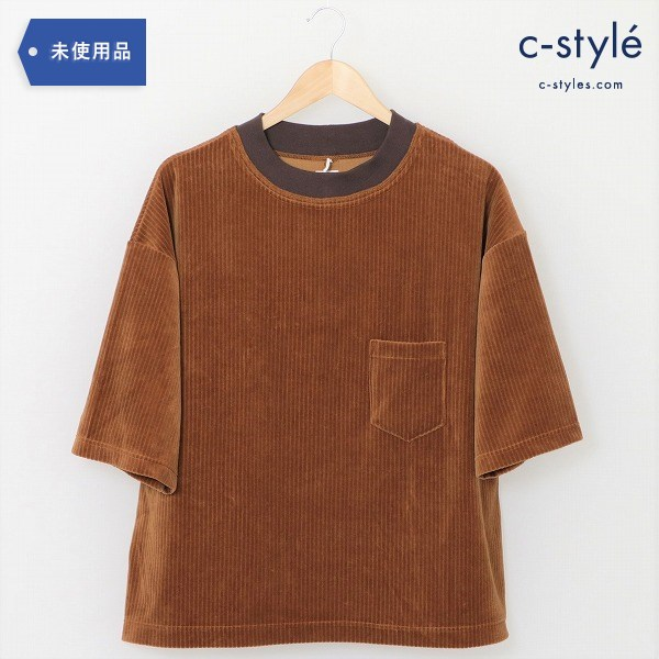 Sasquatchfabrix. KIT CORDUROY POCKET H/S T-SHIRT 18AW-CST-002 BROWNM タグ付き トップス