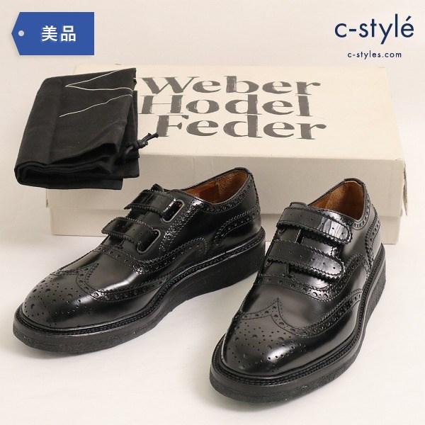 WEBER HODEL FEDER(ウェバーホーデルフェーダー) レザーシューズ 黒 39.5 15SS ウィングチップ
