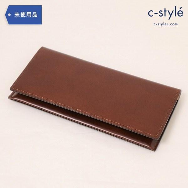 CYPRIS(キプリス)長財布 オイル シェル コードバン 5401 コーヒー ISETAM MEN'S 日本製