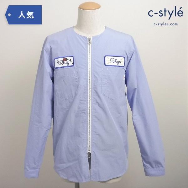 WHIZ LIMITED ウィズリミテッド ノーカラー ジップ シャツ M ブルー 長袖 18SS