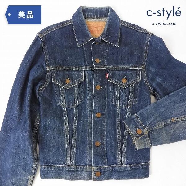 LEVI'S リーバイス デニムジャケット size36 70505-0217 USA バレンシア工場 ボタン裏555