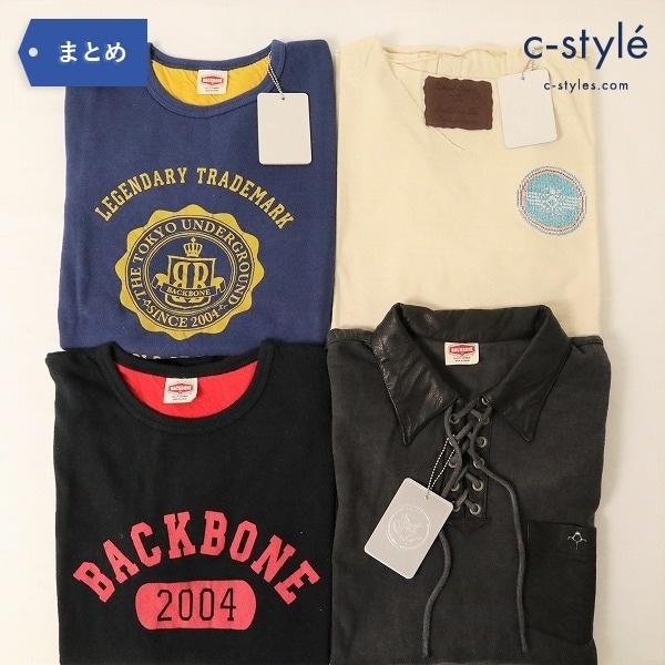 BACK BONE バックボーン Lサイズ4点 リメイクレザーTシャツ レースアップ 半袖 七分袖 タグ付き