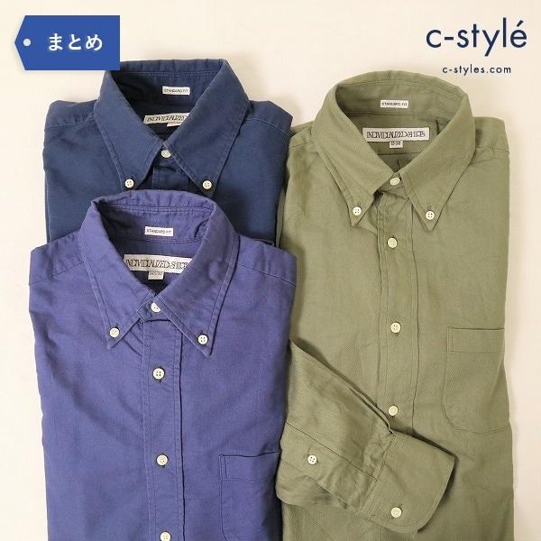 INDIVIDUALIZED SHIRTS インディビジュアライズドシャツ 3点 スタンダードフィット 15-32