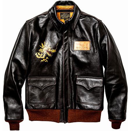 The REAL McCOY'S(リアルマッコイズ) JAPAN フライトジャケット