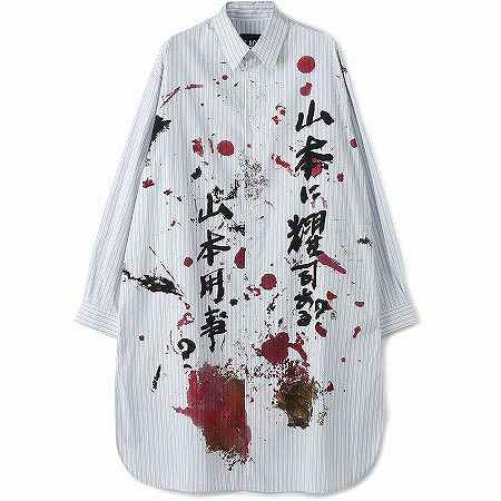 BLACK Scandal Yohji Yamamoto(ブラックスキャンダル ヨウジヤマモト) ストライプメッセージプリントオーバーシャツ