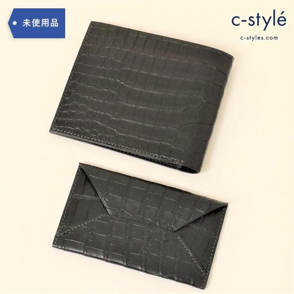 MAISON de HIROAN メゾン ド ヒロアン 二つ折り財布 純札 + 封筒型 名刺入れ クロコダイル 黒