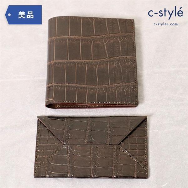 MAISON de HIROAN メゾン ド ヒロアン 二つ折り財布 純札 + 封筒型 名刺入れ クロコダイル 茶色