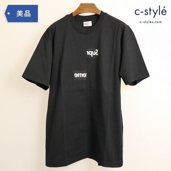 Supreme x COMME des GARCONS SHIRT Sprit Box Logo Tee 18AW ボックスロゴT 黒 M