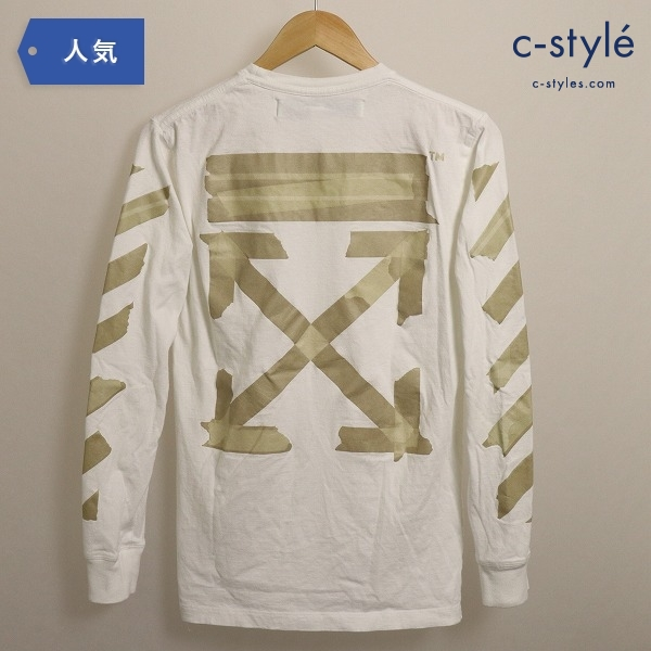 OFF-WHITE オフホワイト テープアロー ロングスリーブ Tシャツ ホワイト Sサイズ ダイアナゴル