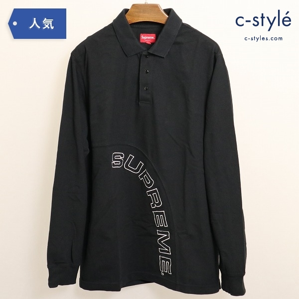 Supreme シュプリーム Corner Arc L/S Polo 長袖 ポロシャツ ブラック Mサイズ 2018SS 鹿の子