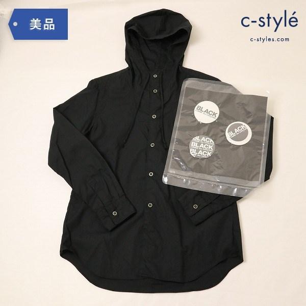 BLACK COMME des GARCONS ブラック コムデギャルソン フードシャツ Sサイズ 1F-B013 缶バッジ付